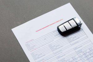 היעדר תביעות ביטוח